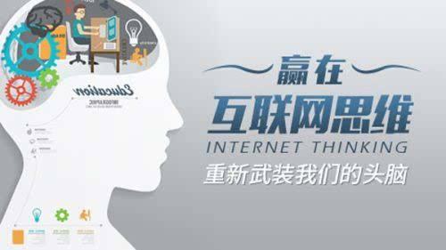 中小企业网络营销突破秘籍(让企业快速占据互联网市场!)